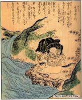 日本の妖怪その5