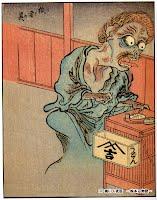 日本の妖怪その4